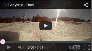 DC Days 2013 report – vidéo 6'50»