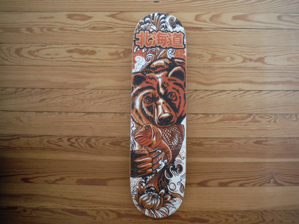 Hokkaido Bear Skateboard